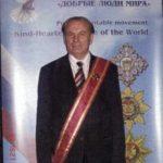 Кожемякин Виктор Спиридонович
