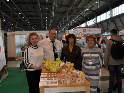 IX Межрегиональная агропромышленная выставка Уральского федерального округа