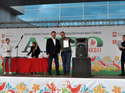 13.09.2020 состоялось подведение итогов 27 агропромышленной выставки АГРО 2020